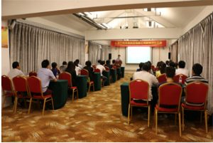 Wanxuan Garden Hotel、2015でのグループミーティング